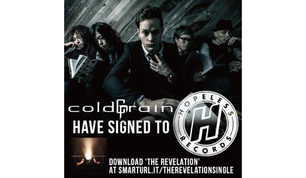 coldrain_hopeless