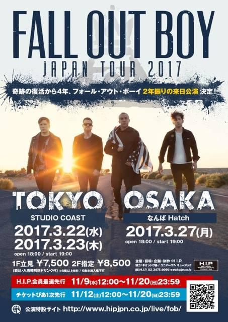 FOB_JapanTour