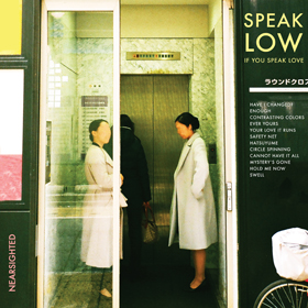 SpeakLow_cover