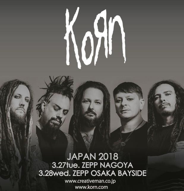 Korn_Tour