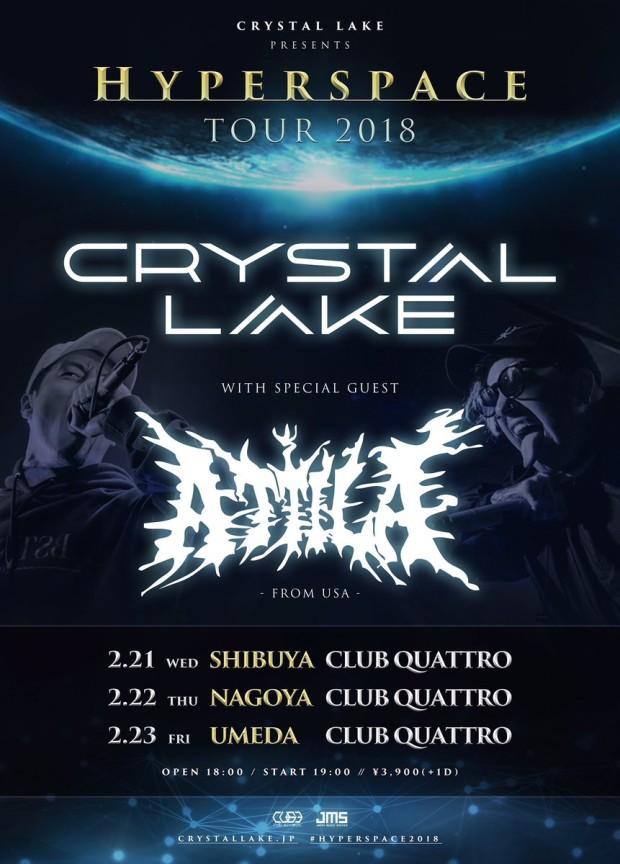 CRYSTAL LAKE_ATTILA_TOUR