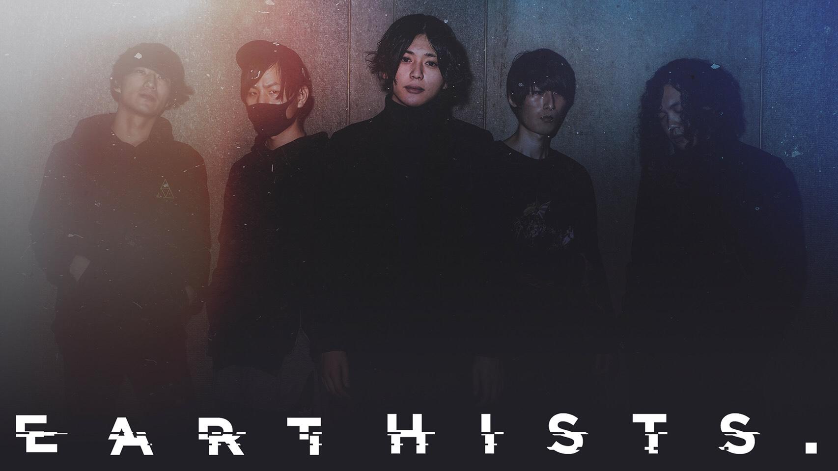 Earthists._2018