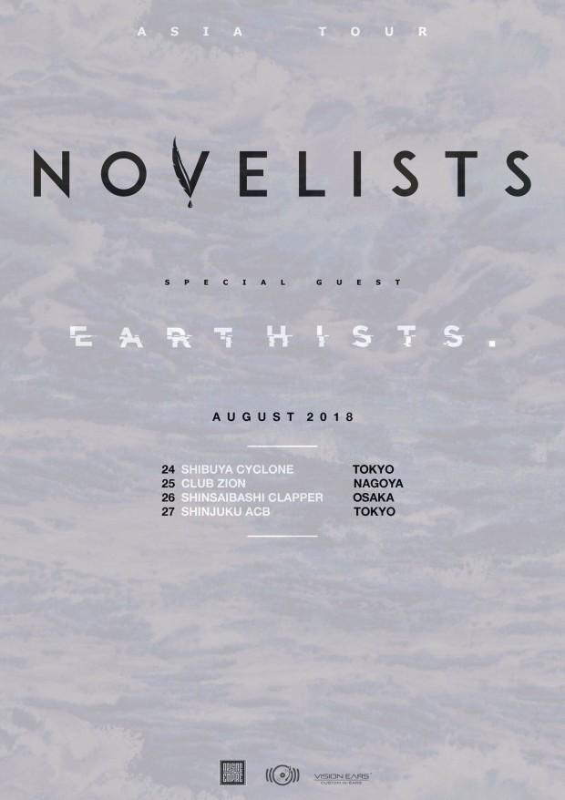 Novelists_Tour