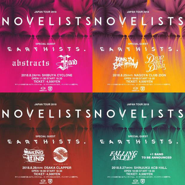 Novelists_Flyer