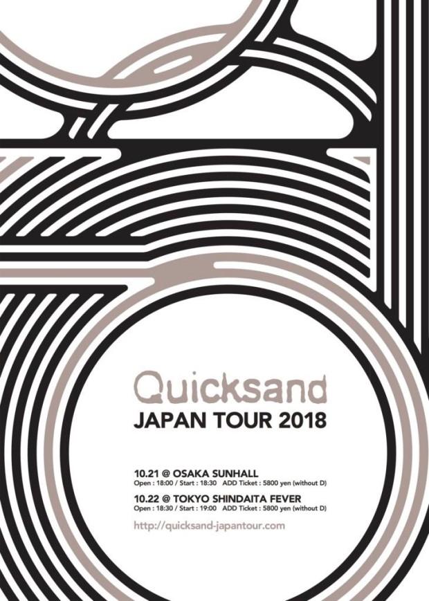 Quicksand_JapanTour