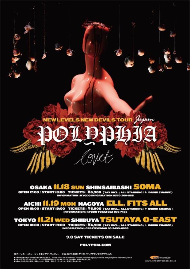 Polyphia_Tour