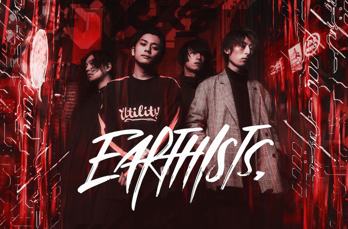 Earthists_AP20